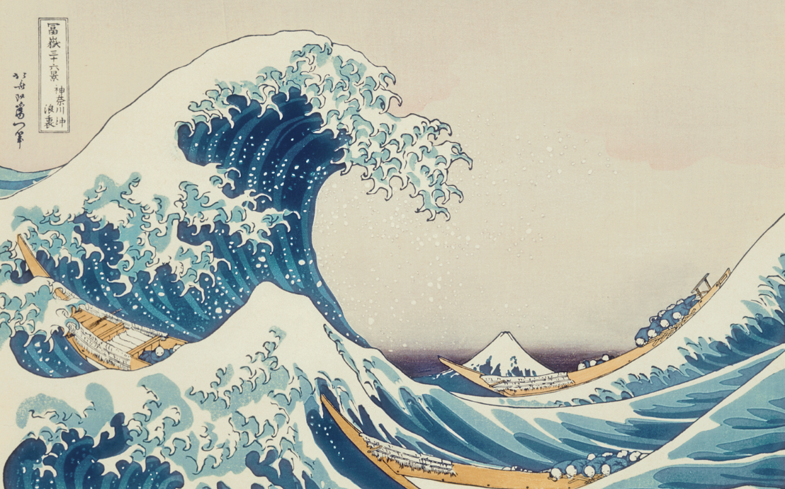 Tribute To The The Great Wave A Color Palette Based On An Old