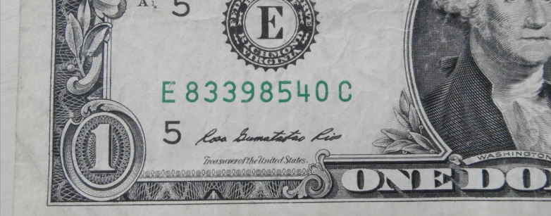 dollar bill serial number
